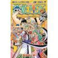 著:尾田栄一郎 出版社:集英社 発行年月日:2019年07月04日 シリーズ名等:ジャンプコミックス
