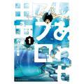 著:のりつけ雅春 出版社:小学館 発行年月:2015年11月 シリーズ名等:ビッグコミックス 巻数:...