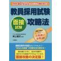 監修:岸上隆文 出版社:滋慶出版/土屋書店 発行年月:2014年10月