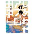 著:のりつけ雅春 出版社:小学館 発行年月:2016年05月 シリーズ名等:ビッグコミックス 巻数:...