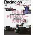 Racing on Archives Motorsport magazine vol.15