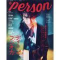 毎日クーポン有/ TVガイドperson vol.109