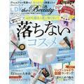 出版社:晋遊舎 発行年月日:2019年06月22日 雑誌版型:Aヘン