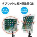 サンワダイレクト iPad タブレット 車載ホルダーアーム カップホルダー/ドリンクホルダー設置 7...