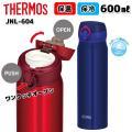 サーモス 水筒 真空断熱ケータイマグ 600ml JNL-604 zzz