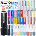 ◆薄くなる前にご用意を!補充インキ販売中! 下記の商品情報をご覧ください  日本の定番 シャチハタ ...