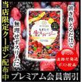 「商品情報」 ドリンクと同じく、こちらもたんぽぽ川村エミコさんタイアップ ドリンクとサプリの併用で酵...
