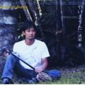 ◆キャンパスレコードの新レーベル、TUMDAMI(つんだみ)                    ...
