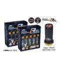 KYO-EI 協永産業 RIA-14KR R40 M14 アイコニックス(ロック&ナットセット) ア...