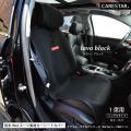 シートカバー 防水 ブラック カナロアシリーズ 運転席または助手席に使える1席分はペットやマリンスポ...