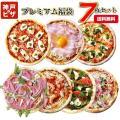 新プレミアム7 福袋セット  3倍すごチーズごちそうマルゲリータピザ 自家製ローストビーフのピザ ざ...