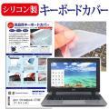 Acer Chromebook C730...