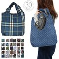 エコバッグ 選べる30タイプ エコバッグ エコ バッグ 買い物バッグ 買い物 かわいい  大容量