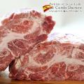 スペイン産 イベリコ豚 ネックサイド肩ロース 約1キロ[賞味期限:未開封冷凍で1ヶ月以上]クール[冷...