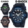 カシオ CACIO G-SHOCK Gショック 腕時計 グラビティマスター 海外モデル Blueto...