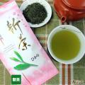鹿児島県産の走り新茶をお手頃価格でお届けします さわやか旬の薫りをお楽しみください。 新茶は茶葉を多...