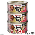 メーカー:日清ペット メーカー品番:SM-SL 55 ybrand_code 猫フード ウェットフー...