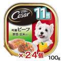 … ybrand_code f7k_pu5_mardog 犬フード ウェットフード マースジャパン ...