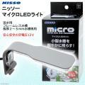 メーカー:ニッソー メーカー品番:NLM-085 ▼▲ アクアリウム用品 muryotassei_9...