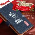 iPhone XR XS MAX X 8 7 PLUS 6S 6 SE 5S 5 スヌーピー 手帳型...