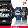 CASIO G-SHOCK DW-9052 Series カシオ Gショック DW-9052シリーズ...