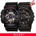 CASIO G-SHOCK カシオ Gショック 国内正規品 メンズ 腕時計 GA-110-1AJF、...