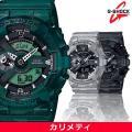 CASIO カシオ メンズ 腕時計 G-SHOCK ジーショック Camouflage Series...
