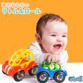 赤ちゃん 車 おもちゃ オーボール oball ラトル ミニカー ラトル&ロール レッド ブルー カ...