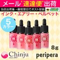 ★種類 #01 Heart Grapefruit #02 Pretty Orange Pink #0...