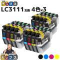 純正同様にお使いいただける ブラザー LC3111-4PK 4色セット(LC3111BK LC311...