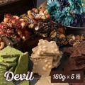 ■商品名:こだわり食感のデビルセット ■内容量:180g×5種 【割れチョコ クーベルチュール チョ...