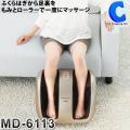 ◆従来機種の機能はそのままに、足裏ローラー、足首ローラーを新搭載。 ◆それぞれの部位を回転しながら刺...
