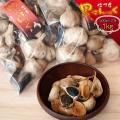 ◆畑からこだわり、「信州の環境にやさしい農産物認証制度」に認定された、長野県産にんにくを使用。 ◆食...