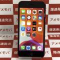 iPhone8 64GB au版SIMフリー レッド バッテリー88% 中古