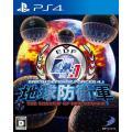 (PS4) 地球防衛軍4.1 ...