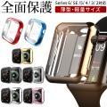 Apple watch カバー s...