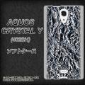 AQUOS CRYSTAL Y 402S...