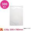 ●鮭の一本用に最適な長尺サイズです。●鮭以外にもタコ足や、いかの一夜干しなどにも適しています。●-4...