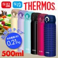 THERMOS サーモス 真...