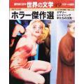 ◎出版仕様/朝日新聞社 No.049 2000年6月発行 サイズ:横23cm×縦30cm 厚さ約0....