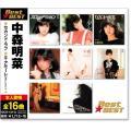 中森明菜 ベスト セカンド・ラブ (CD)