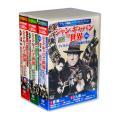 フランス映画 ジャン・ギャバンの世界 全3巻 (収納ケース付)セット