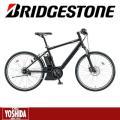 (店舗受取送料割引)ブリヂストン(BRIDGESTONE) リアルストリーム 26型 RS6C48 ...