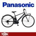 (店舗受取送料割引)パナソニック(PANASONIC) ベロスター BE-ELVS77 電動アシスト...
