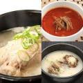 韓国の味詰め合わせ / ユッケジャン テールスープ サムゲタン サンゲタン 参鶏湯
