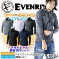 イーブンリバー 長袖ポロシャツ ドライシールポロシャツ NX406 メンズ 作業服 作業着 ユニフォ...