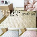 選べる3色 ふわふわあったか敷きパッド ダブルサイズ  敷パッド
