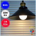 東芝ライテック LED電球 E-CORE(イー・コア) 電球色 口金E26 330lm 6.4W 下...