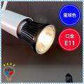 東芝ライテック LED電球 ハロゲン電球形 E-CORE(イー・コア) 口金E11 電球色 6.8W...
