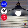 東芝ライテック LED電球 昼白色 口金E26 一般電球80W形相当 9.2W 密閉器具対応 LDA...